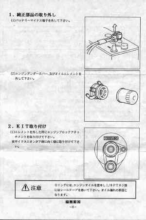 ofr-page6.jpg (94384 bytes)