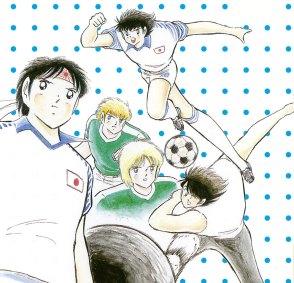 Japon vs Werder Brême