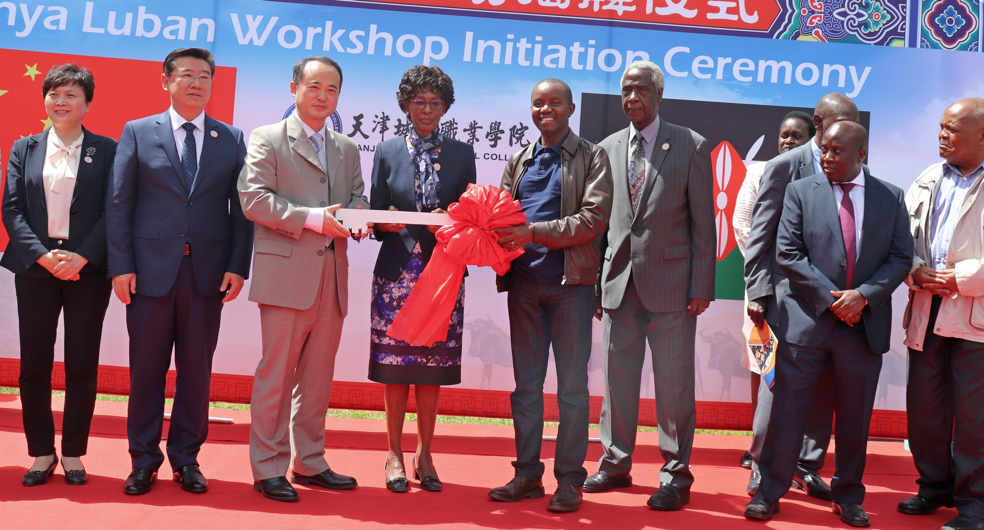2ND LUBAN WORKSHOP IN AFRICA LAUNCHED AT MACHAKOS UNIVERSITY
