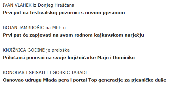 Tiskano izdanje Međimurskih novina