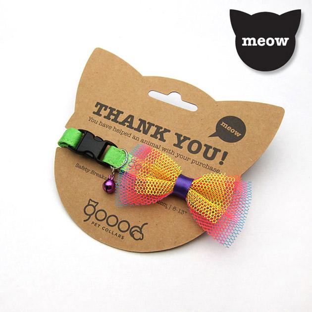 Packaging animales - pets - GOOOD Pet Collars