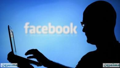 """""""التعليقات"""" تحديث جديد من فيسبوك يستهدفها"""