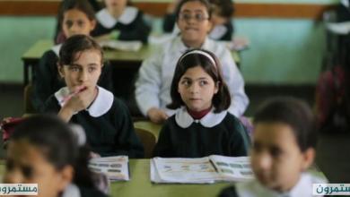 """مباحثات إجازة """"يوم السبت"""" في مدارس حكومة غزة... الى أين وصلت ؟"""