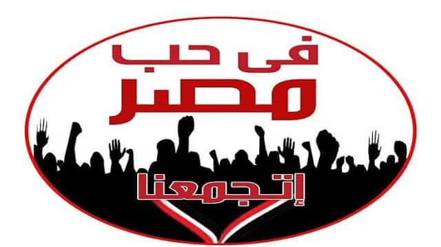 موضوع تعبير عن حب مصر بالعناصر ملزمتي