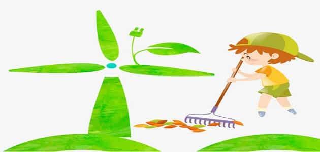 موضوع تعبير عن النظافة والنظام بالعناصر والمقدمة والخاتمة