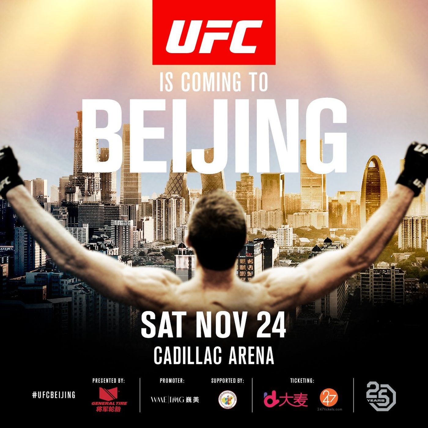 UFC confirms first ever visit to Beijing in November