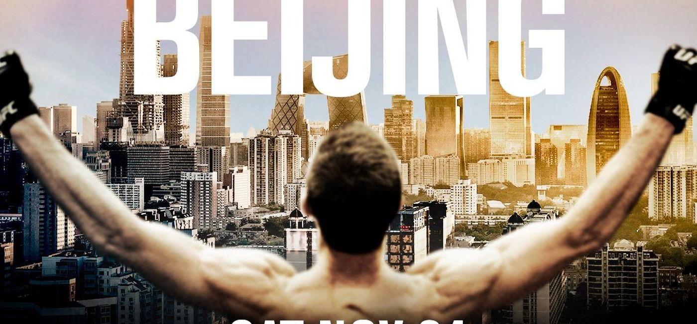 UFC Beijing