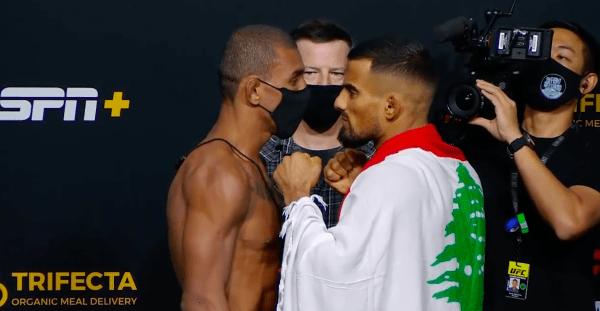 UFC on ESPN+ 40