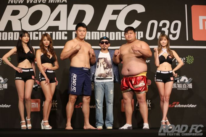 Xiaomi ROAD FC 039 Official Weigh In results for Women's Atomweight Championship Ham Seo-Hee vs Kurobe Mina -
