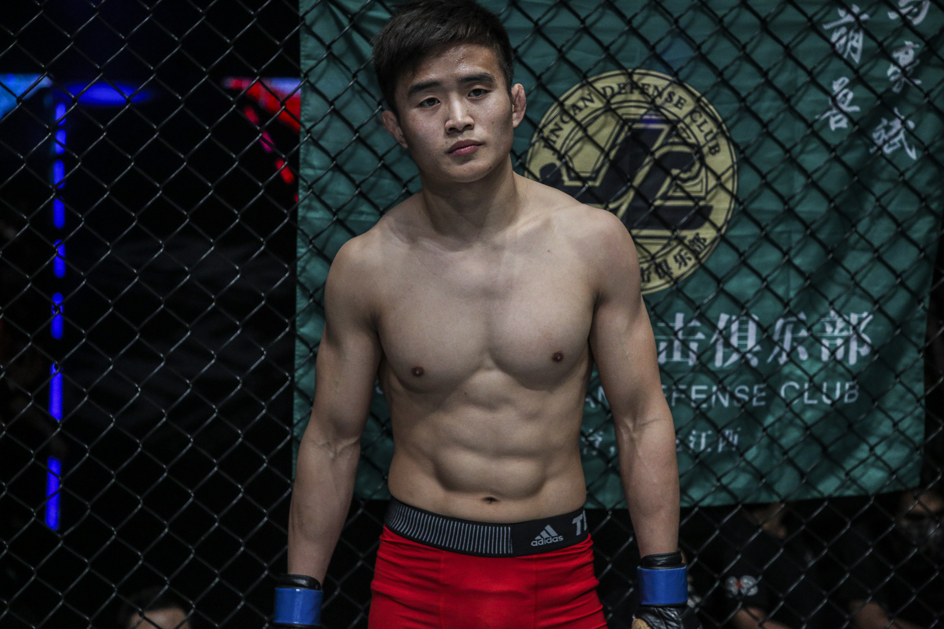 Ma Hao Bin expects big reward if he triumphs at ONE: PINNACLE OF POWER - one