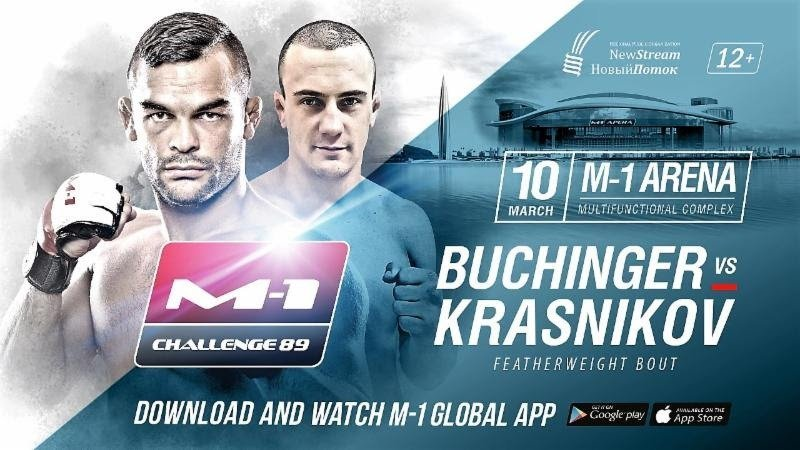 M-1 Challenge 89: Buchinger vs. Krasnikov FACT SHEET