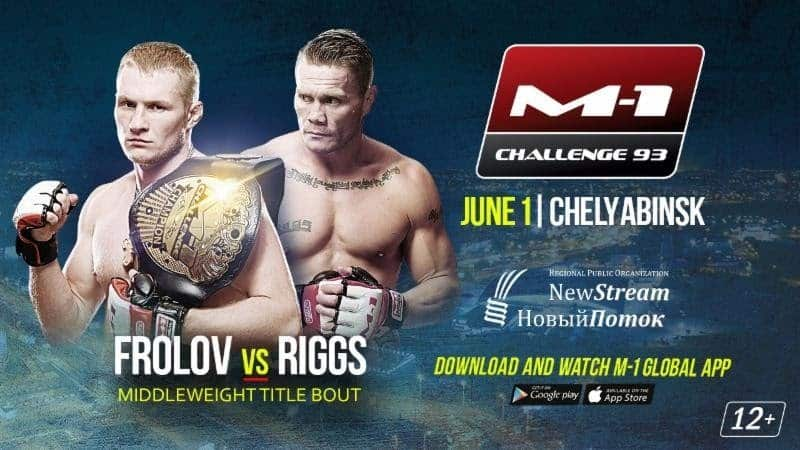 "Joe ""Diesel"" Riggs vs. undefeated M-1 Challenge middleweight champion Artem Frolov on June 1"