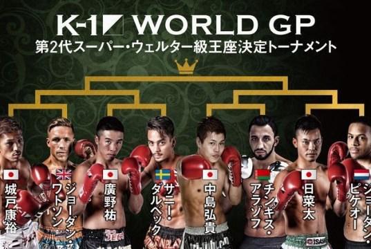K-1 World Grand Prix