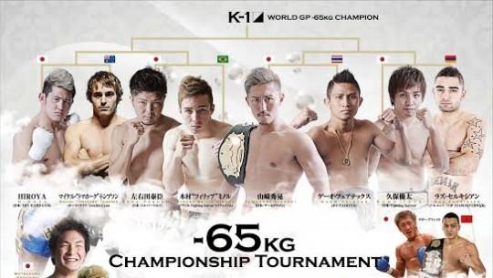 K-1 8-man World Grand Prix -65kg Tournament