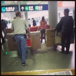 Airport biker gang