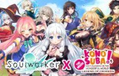Soulworker anuncia colaboração com Konosuba e, sim, encurtamos o título deste título