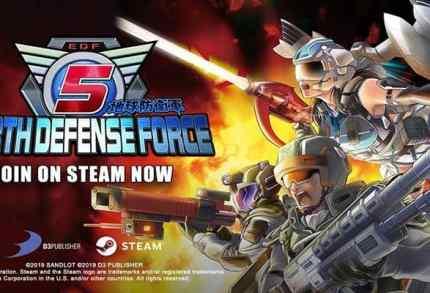EARTH DEFENSE FORCE 5 ya está disponible