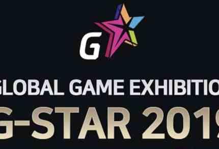 Fecha del G-STAR 2019