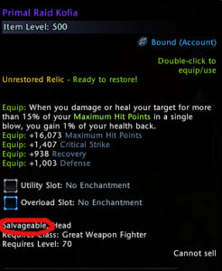 salvage-gear-for-rough-ad