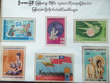 Myanmar currency was previously purchased from countries overseas until U Aye Myint began creating designs in a secret program in 1972. Photos: Khin Su Wai / The Myanmar Times