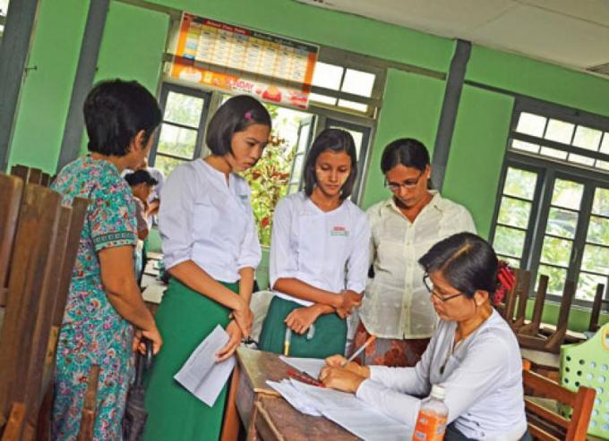 The price of education | The Myanmar Times