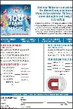 Xcel Enery Center Order Form