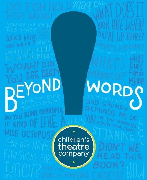 Children's Theatre Company Season Brochure