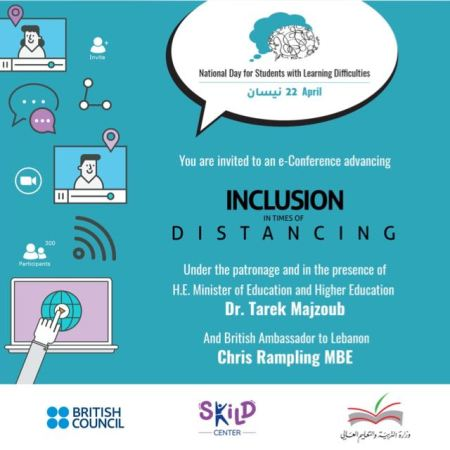 """SKILD to Organize e-Conference Promoting """"Inclusion in Times of Distancing,"""" on National Day for Students with Learning Difficulties, April 22nd"""