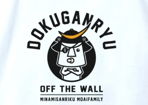 OFF-THE-WALL