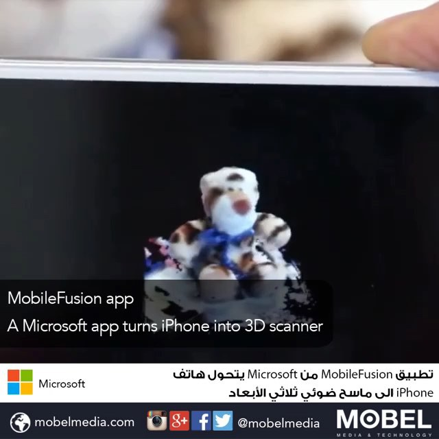MobileFusion app A #Microsoft app that turns the #iPhone into a 3D