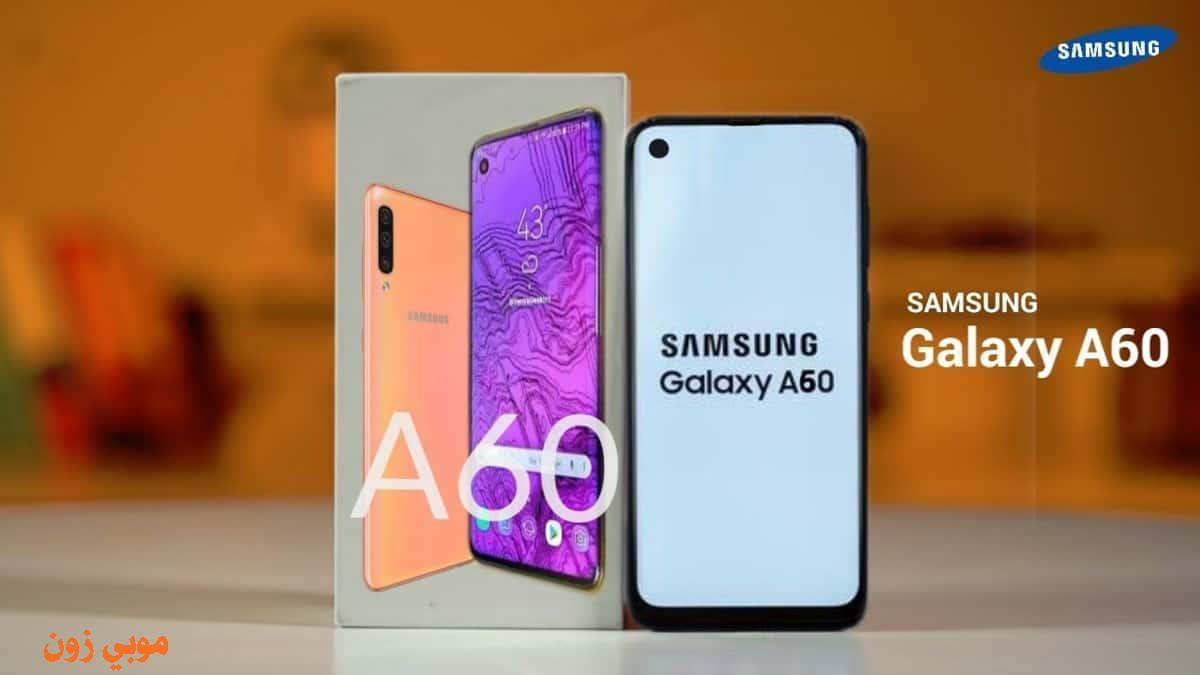 مواصفات سامسونج جلاكسي Samsung Galaxy A60