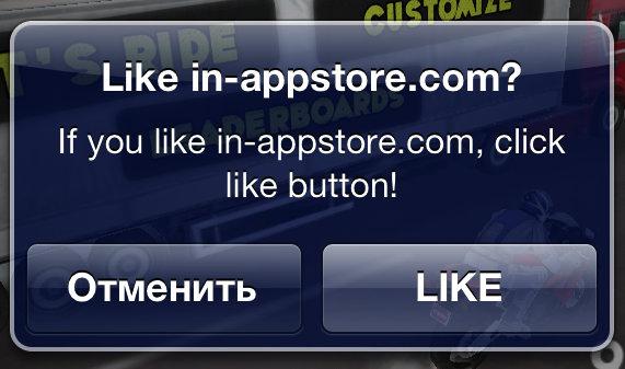 in-appstore.com