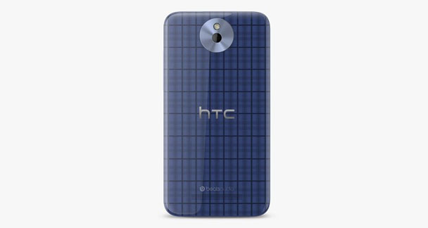 HTC Desire 501 dual sim Back View