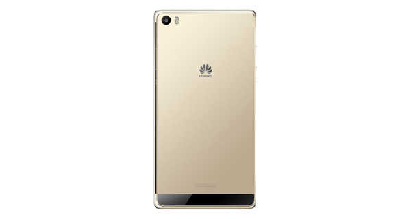 Huawei P8max Back View