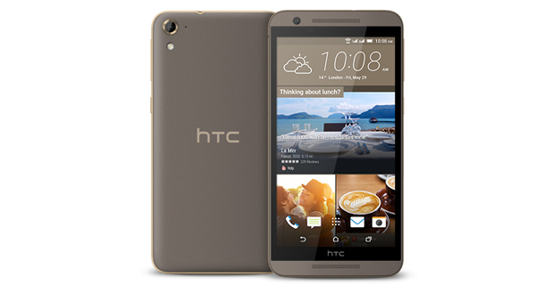 HTC One E9s Dual Sim Brown Color