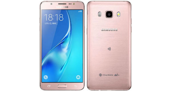 Samsung Galaxy J5 (2016) Front and Back