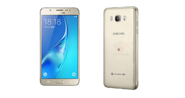 Samsung Galaxy J7 2016 Front and Back