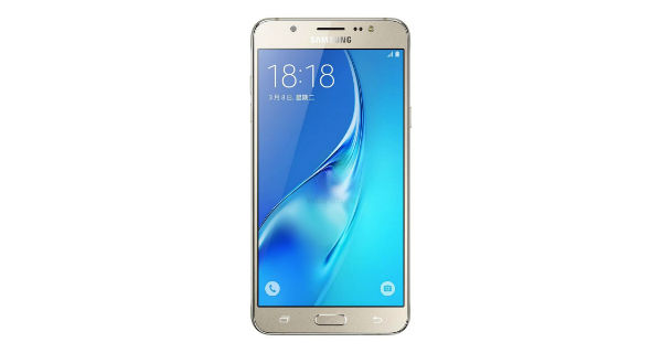 Samsung Galaxy J7 2016 Front