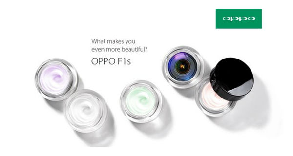 Oppo F1s with 16MP Selfie camera, 3GB RAM launched in India at Rs. 17990