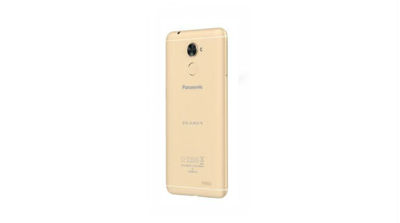 Panasonic Eluga Pulse X back