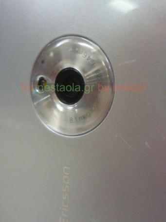 Sony-Ericsson-Kurara-leaks-04
