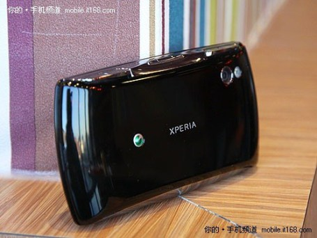 xperia-psp-phone-android (7) [Blog]