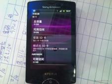 Sony Ericsson SK17i Xperia Mango (2)