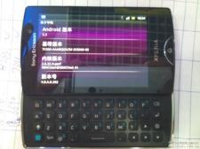 Sony Ericsson SK17i Xperia Mango (4)