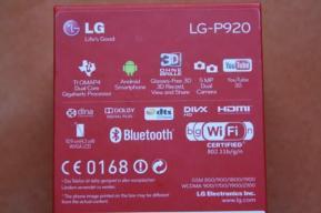 LG Optimus 3D (2)