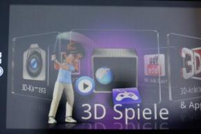 LG Optimus 3D (7)