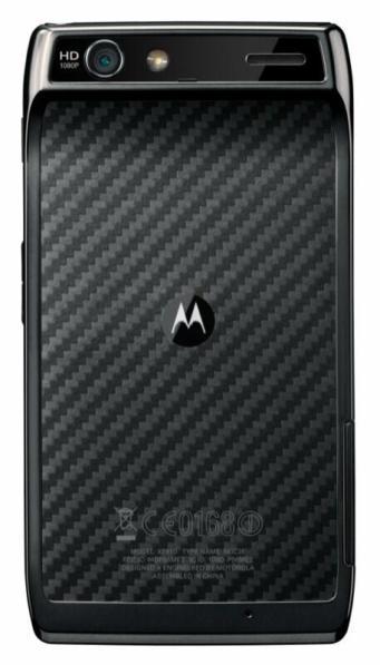 Motorola_RAZR_Back_Global [800x600]