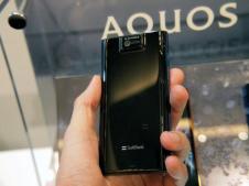 Sharp Aquos Phone 104SH Android (4)