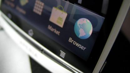 Sony Ericsson Xperia Arc S (38)