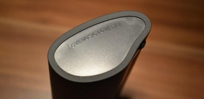 MP3 Zub UDESIGNS Lingo Xtatic v2 Speaker (12)